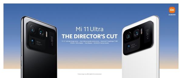 Xiaomi Mi 11 Ultra 5G -huippupuhelin tulee myyntiin virallisesti vain DNA:lle - saatavilla 40 kappaletta, hinta 1299 euroa