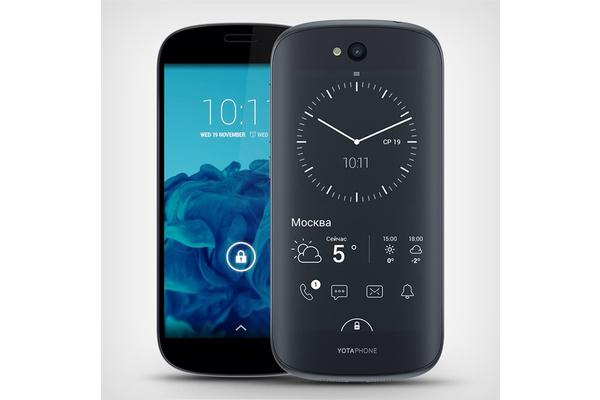 Tuplanäytöllinen YotaPhone 2 -huippupuhelin tuli myyntiin Suomessa