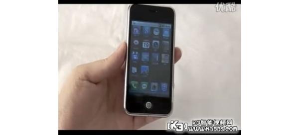 Videolla: Aphone A6 Kiinasta - näyttää iPhonelta, käyttöjärjestelmänä Android