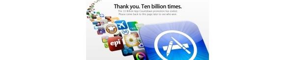 App Store rikkoi 10 miljardin latauksen rajan