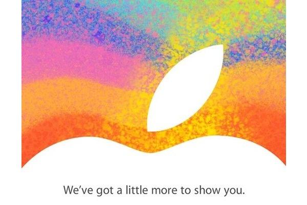 Apple pitää julkistustilaisuuden 23. lokakuuta