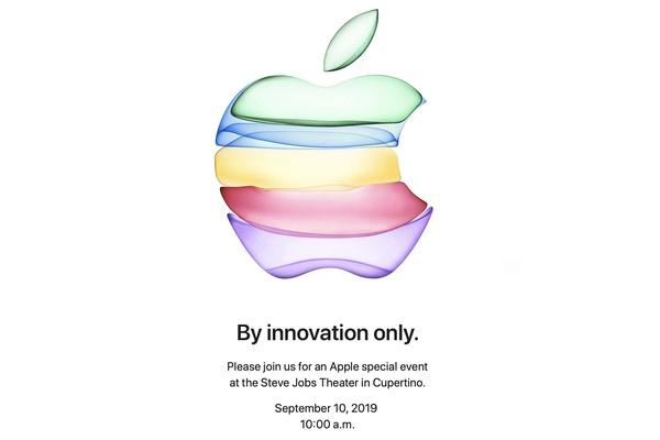 Uudet iPhone-laitteet esitellään vajaan kahden viikon kuluttua, kutsu viittaa värikkäisiin puhelimiin