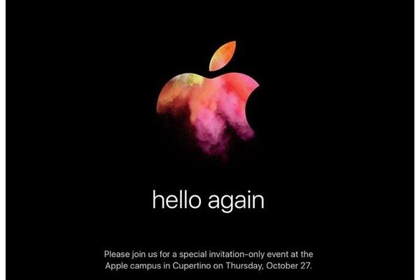 Applelta tulossa lisää julkistuksia – Julkistuspäivä varmistui