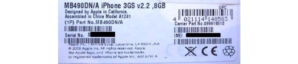 Apple iPhone 3GS 8GB:stä huhutaan jälleen kerran
