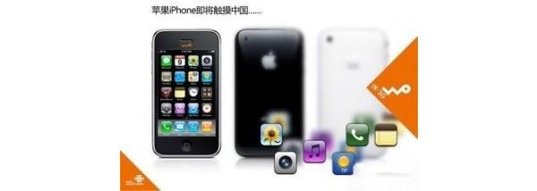 Yhteensä vain 5 000 iPhonea kaupaksi ensimmäisenä viikonloppuna Kiinassa