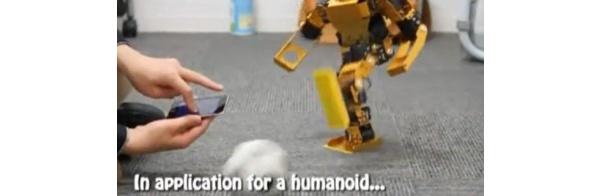 Videolla: Applen iPhone robotin kauko-ohjaimena