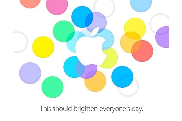 Applelta kutsu iPhone-tilaisuuteen: Tämän pitäisi kirkastaa jokaisen päivän