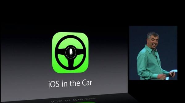 Kuvissa: iOS:n autoversion käyttöliittymä