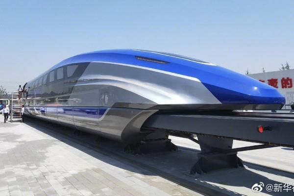 Todellinen tunnin juna? Kiinassa esiteltiin 600km/h kulkeva maglev-juna