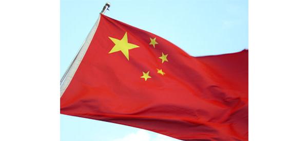 Kiina kielsi Applen tuotteiden ostot hallinnolta
