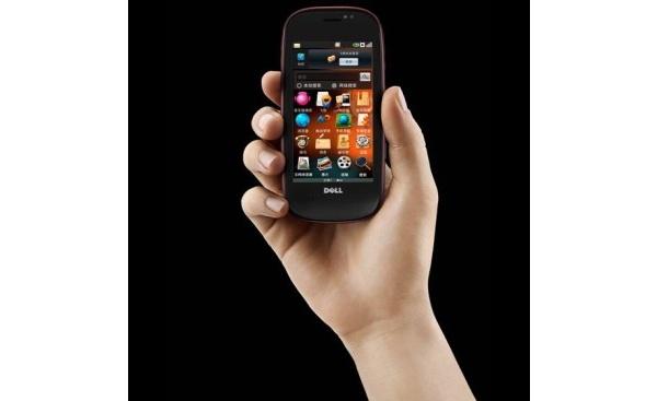 Dell julkisti vihdoin virallisesti Google Android -puhelimensa