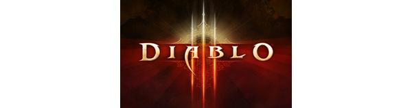 Diablo III Beta avoinna kaikille tänä viikonloppuna