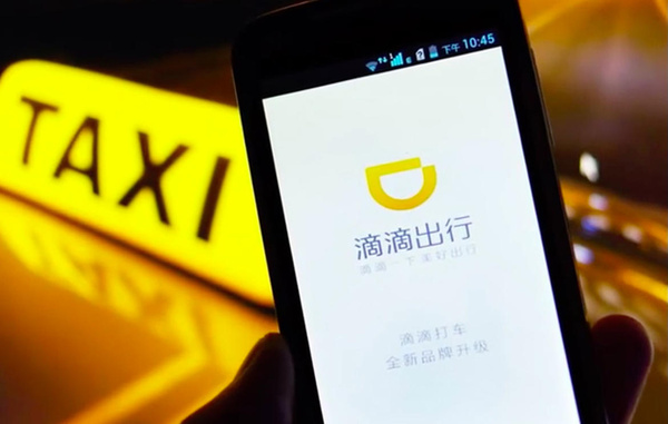 Didi wants to expand outside of China