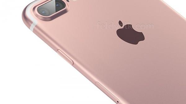 iPhone 7:stä ei ole tulossa jymy-yllätystä – Teknologia keskeneräistä