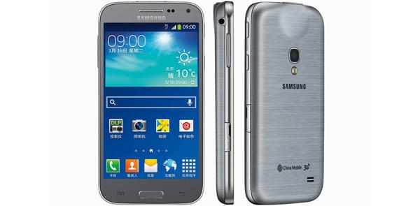 Samsung julkaisi metallisen Galaxyn Kiinassa