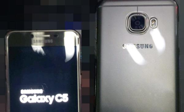 Vuotanut Samsungin metallinen malli muistuttaa HTC:n mallistoa