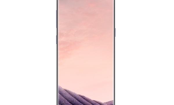 Samsungilta on tulossa pitkästä aikaa miniversio Galaxy S8:sta?