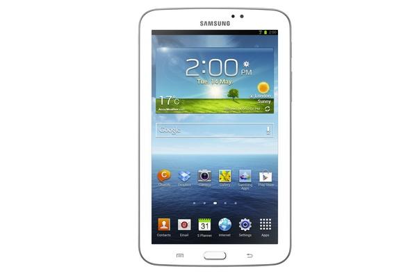 Samsung julkisti uuden Galaxy-tabletin