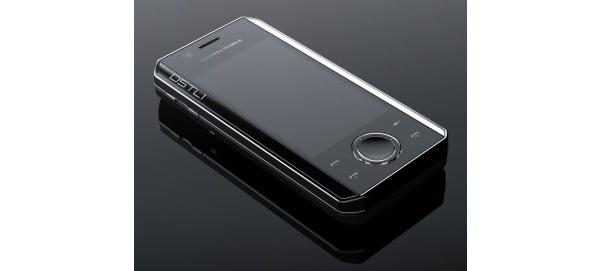 General Mobile DSTL1 Imaginary - Android-puhelin kahdella SIM-korttipaikalla