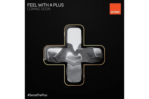 Intialaisvalmistajalta tulossa huippuedullinen 5,5 tuumainen Elite S Plus