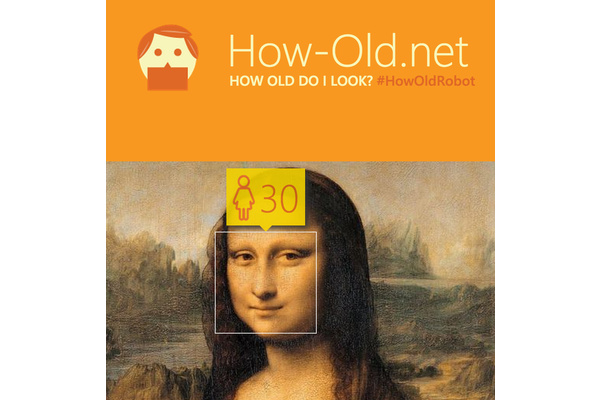 Microsoft wants to guess how old you are from the pic you upload