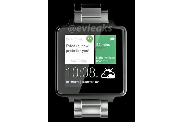 Vuoto: Tältä näyttää HTC:n tuleva Android Wear -älykello