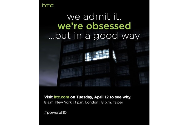 HTC to unveil new phone during event on April 12th