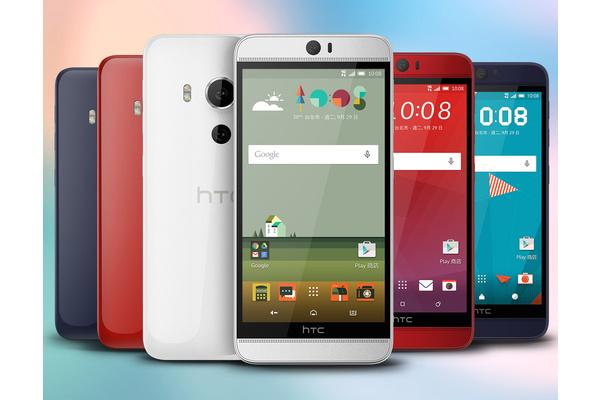 HTC:n Butterfly-mallistolle jatkoa