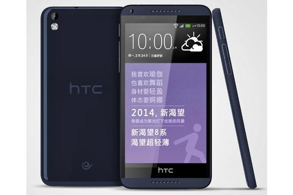 HTC esittelee tulevaa Desire 8 -älypuhelinta uusissa kuvissa