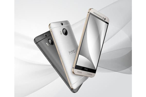 HTC esitteli uuden Supreme Camera -version Onesta