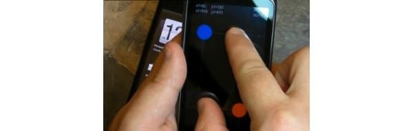 Videolla: HTC Incrediblen näyttö päihittää Nexus Onen