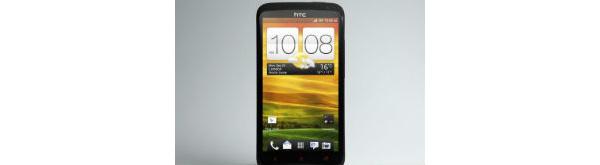 HTC julkaisi päivitetyn lippulaivan One X+ -mallin muodossa