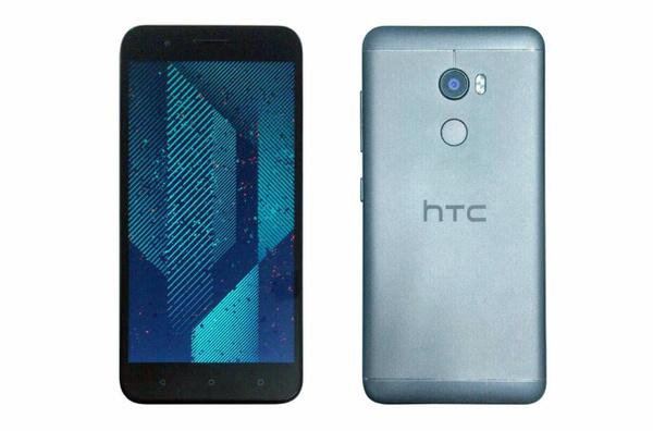 HTC:n pian julkistettava X10 paljastui?