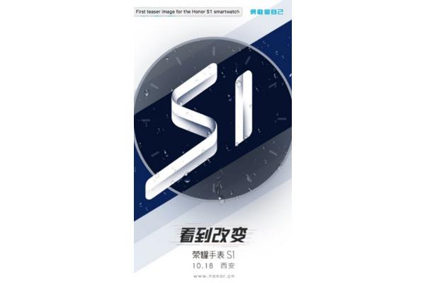 Huaweilta tulossa vedenkestävä Honor-älykello S1