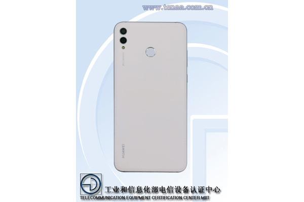 Huawein seuraava tekoälykameralla varustettu puhelin paljastui, takakuori nahkaa