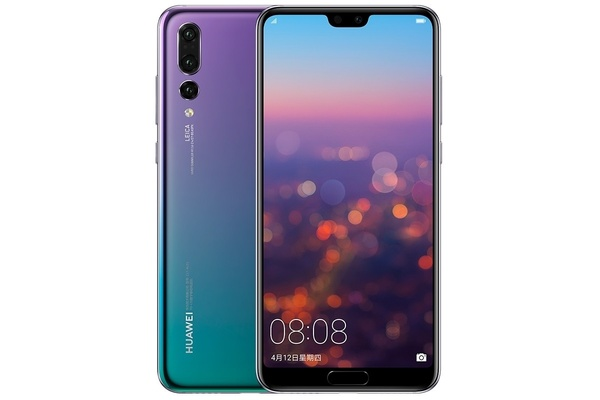 Huawei seeking trademark for own mobile platform