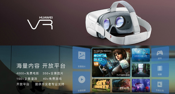 Huawein uutuuspuhelimet muuntuvat Galaxyjen tavoin VR-laitteeksi
