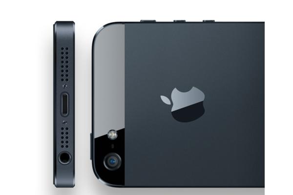 Villi Apple-huhu: viime hetken muutos näytössä viivästyttää iPhone-julkaisua