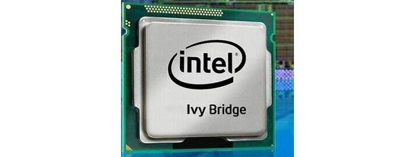 Intelin uutuussuorittimien massatoimitukset lykkääntyvät