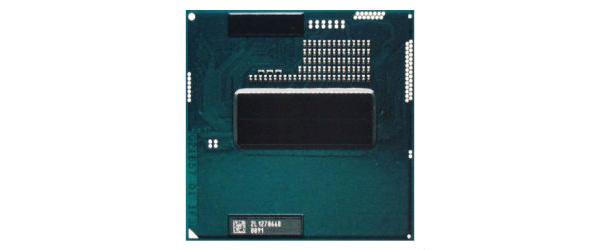 Intel lupaa Ultrabookeihin entistä vähävirtaisempia suorittimia