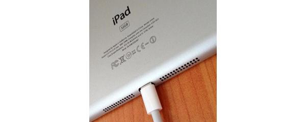 Uusi iPad mini vuosi videolla hetkeä ennen julkistustilaisuutta?