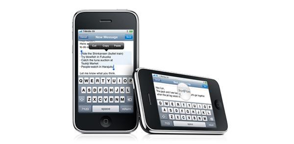 iPhone OS 3.0 murtui jo ennen julkaisuaan