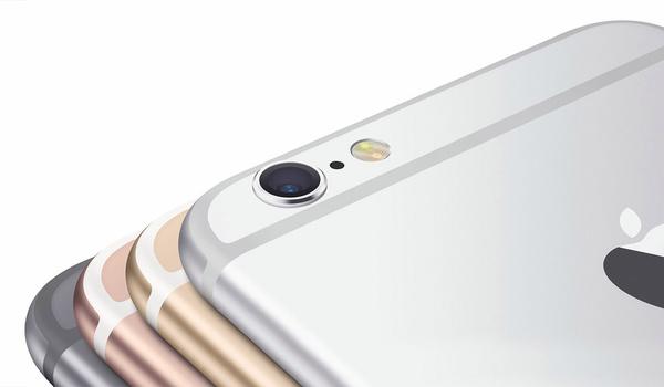 Tulevan iPhonen alkaen-mallissa edelleen tilaongelma?