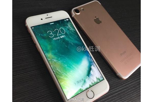 Tältä näyttää päällä oleva iPhone 7