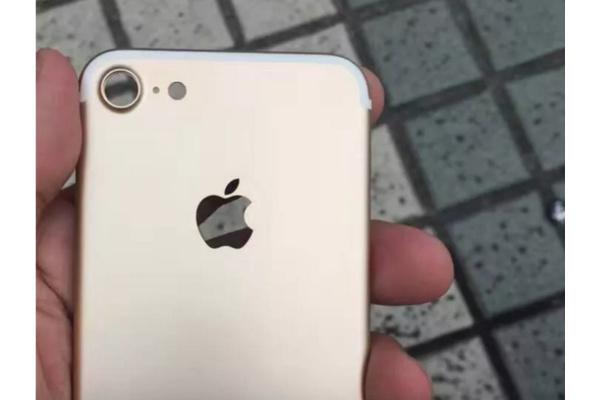 Tältä Applen iPhone 7 tulee näyttämään