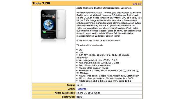 Verkkokauppa.com iPhone 3G -kauppiaaksi?