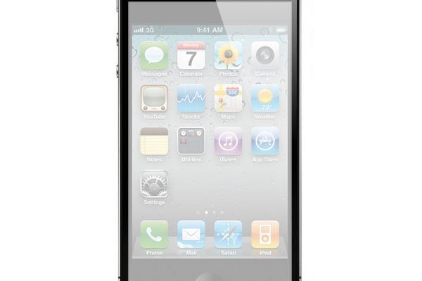 Tulevan iPhonen isommalle näytölle lisää vahvistusta