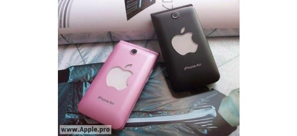 Kopiovalmistajat ylittivät itsensä: iPhone Air