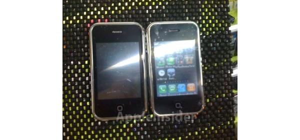 iPhone nano -kopiot jo myynnissä