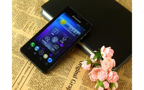 Lenovolta Android-puhelin huippuominaisuuksilla